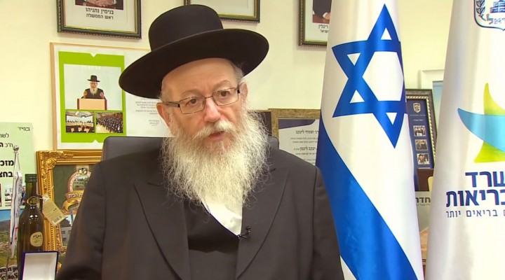 Israel's next export   Kosher Cannabis
